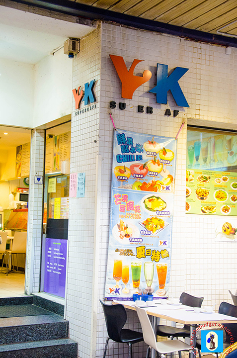 Y2K Supercafe is located at 43 Dixon Street, Haymarket, Sydney.